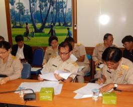 การประชุมเตรียมความพร้อมโครงการตามแผนปฏิบัติราชการประจำปีงบประมาณ พ.ศ. 2559