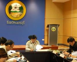 การประชุมคณะกรรมการบริหารงานกลุ่มจังหวัดแบบบูรณาการ (ก.บ.ก.) กลุ่มจังหวัดภาคกลางตอนล่าง ๒ ครั้งที่ 4 / 2558